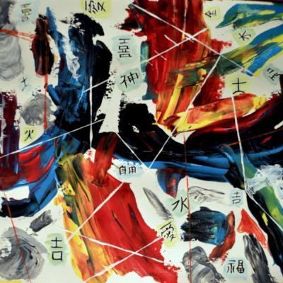 Peintures - Dessins - Painting - Drawing